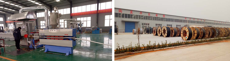huadong factory